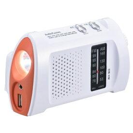 オーム電機 OHM ELECTRIC スマホ充電ラジオライト AudioComm RAD-M510N [AM/FM /ワイドFM対応][RADM510N]