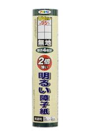 アサヒペン UV2倍強明障子紙 28x18.8m (無地)