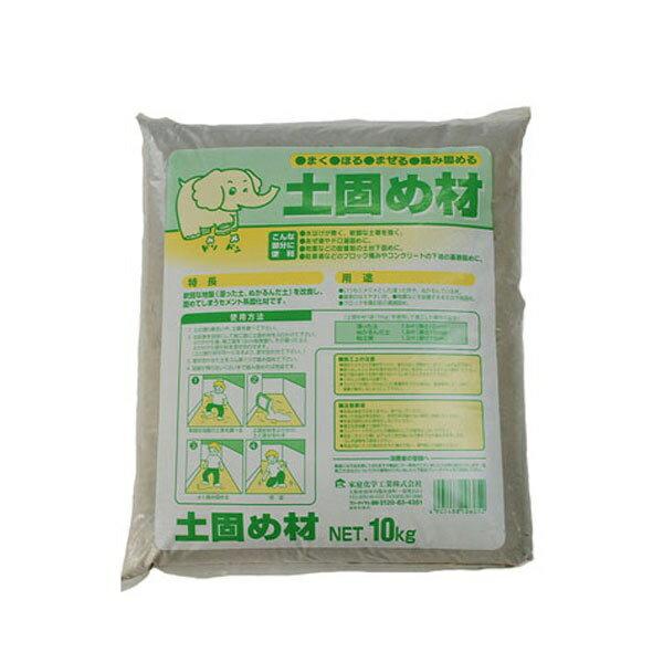 家庭化学工業 土固め材 10kg