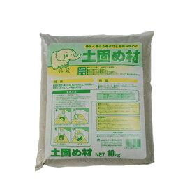 家庭化学工業 Kateikagakukogyo 土固め材 10kg