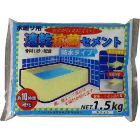 家庭化学工業 Kateikagakukogyo 速乾抗菌セメント ミズマワリヨウ1.5kg