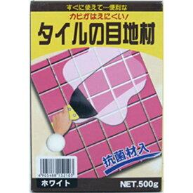 家庭化学工業 Kateikagakukogyo カビタイルの目地材 500g ホワイト