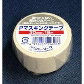 インダストリーコーワ Industry Kowa #11628 Pマスキングテープ 30mm×18m巻