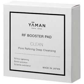 ヤーマン ya-man RFブースターパッド 毛穴ディープクレンズ 15包入 YRF0003[YRF0003]【point_rb】