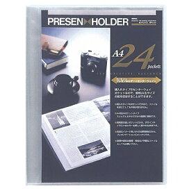 セキセイ SEKISEI PAL-604 ページイン プレゼンホルダー<センターウェイ> A4-S クリア