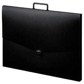セキセイ SEKISEI ART-800 アルタートケース B3 ブラック