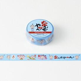 セキセイ SEKISEI NDN-1161 なんでやねん マスキングテープ 表情いろいろブルー