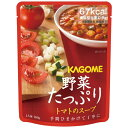 カゴメ KAGOME 野菜たっぷりトマトのスープ (160g)
