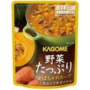 カゴメ KAGOME 野菜たっぷりカボチャのスープ (160g)