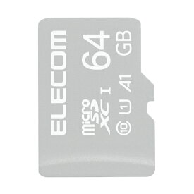 エレコム ELECOM microSDXCカード MF-TMU11IKA_XCシリーズ MF-TM064GU11IKA [64GB /Class10][MFTM064GU11IKA]
