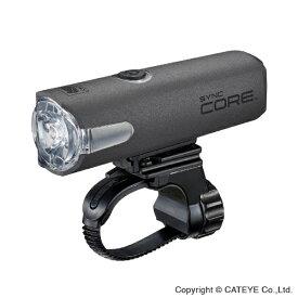 キャットアイ CATEYE USB充電式LEDヘッドライト SYNC CORE シンク コア(ブラック) HLNW100RC