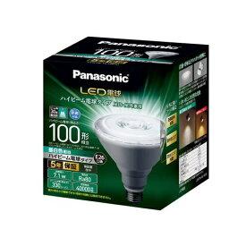 パナソニック Panasonic LDR7N-W/HB10 LED電球 ハイビーム電球タイプ ホワイト [E26 /昼白色 /1個 /100W相当 /ビームランプ形 /下方向タイプ]