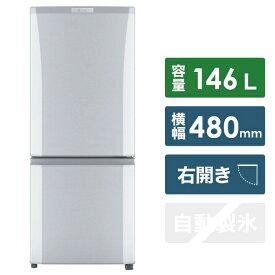 三菱 Mitsubishi Electric MR-P15D-S 冷蔵庫 Pシリーズ シャイニーシルバー [2ドア /右開きタイプ /146L][一人暮らし 新生活 新品 小型 設置 冷蔵庫]