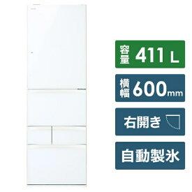 東芝 TOSHIBA 《基本設置料金セット》GR-P41GXV-EW 冷蔵庫 ベジータGXVシリーズ片開きタイプ グランホワイト [5ドア /右開きタイプ /411L][冷蔵庫 大型 GRP41GXVEW]