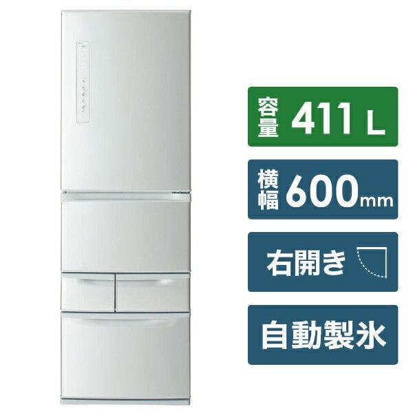 東芝 TOSHIBA GR-P41G-S 冷蔵庫 ベジータGシリーズ片開きタイプ シルバー [5ドア /右開きタイプ /411L][GRP41GS]
