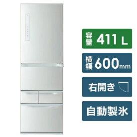 東芝 TOSHIBA GR-P41G-S 冷蔵庫 ベジータGシリーズ片開きタイプ シルバー [5ドア /右開きタイプ /411L][冷蔵庫 大型 GRP41GS]