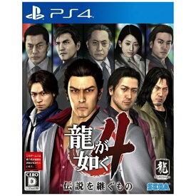 セガ SEGA 龍が如く4 伝説を継ぐもの【PS4】