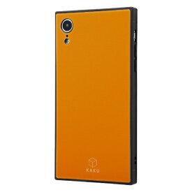 イングレム Ingrem iPhone XR 耐衝撃ガラスケース KAKU/オレンジ IQ-P18K1B/OR オレンジ