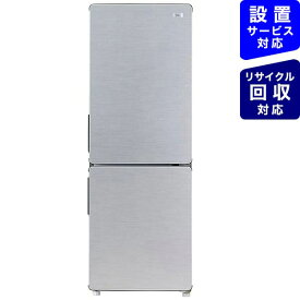 ハイアール Haier 冷蔵庫 URBAN CAFE SERIES(アーバンカフェシリーズ) ステンレスブラック JR-XP2NF173F-XK [2ドア /右開きタイプ /173L][冷蔵庫 一人暮らし 小型 省エネ家電]【point_rb】