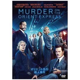 20世紀フォックス Twentieth Century Fox Film オリエント急行殺人事件【DVD】