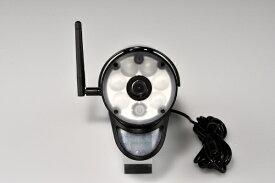 ユニデン uniden 増設用センサーライト付きカメラ ブラック UCL001