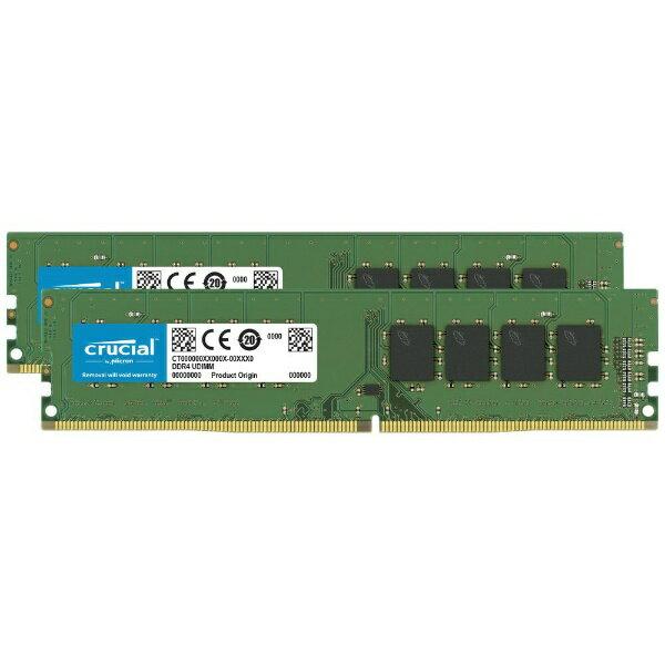 CRUCIAL クルーシャル 増設メモリ 288pin/DDR4-2666 CT2K16G4DFD8266 [DIMM DDR4 /16GB /2枚][CT2K16G4DFD8266]
