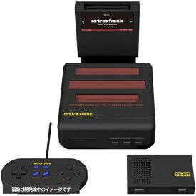 サイバーガジェット CYBER Gadget レトロフリークギアコンバーターセット(MDカラー)[レトロフリークギアコンバーターセット][ゲーム機本体]