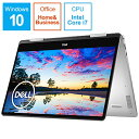 DELL デル Inspiron 13 7000 2-in-1 ノートパソコン シルバー MI73CP-8WHB [13.3型 /intel Core i7 /SSD:512GB /メ…