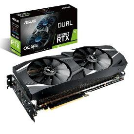 ASUS エイスース グラフィックボード DUAL-RTX2070-O8G [8GB /GeForceシリーズ]