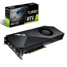 ASUS エイスース グラフィックボード TURBO-RTX2070-8G [8GB /GeForceシリーズ]
