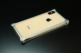 GILD design ギルドデザイン ギルドデザイン ソリッドバンパー for iPhoneXS MAX シルバー GI-423S