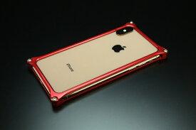 GILD design ギルドデザイン ギルドデザイン ソリッドバンパー for iPhoneXS MAX レッド GI-423R
