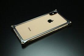 GILD design ギルドデザイン ギルドデザイン ソリッドバンパー for iPhoneXS MAX グレー GI-423GR