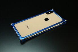 GILD design ギルドデザイン ギルドデザイン ソリッドバンパー for iPhoneXS MAX ブルー GI-423BL