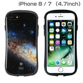 HAMEE ハミィ iPhone SE(第2世代)4.7インチ/ iPhone 8/7専用 iFace First Class Universeケース(andromeda/アンドロメダ) 41-886106
