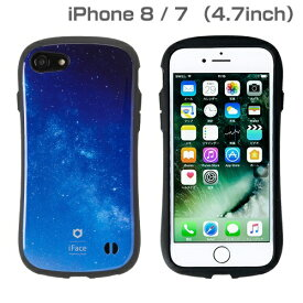 HAMEE ハミィ iPhone SE(第2世代)4.7インチ/ iPhone 8/7専用 iFace First Class Universeケース(milky way/ミルキーウェイ) 41-886113