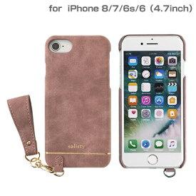 HAMEE ハミィ iPhone SE(第2世代)4.7インチ/ iPhone 8/7/6s/6専用 salisty(サリスティ)Q スエードスタイル ハードケース(スモーキーピンク)Q-HC001C 276-895528