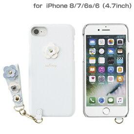 HAMEE ハミィ iPhone SE(第2世代)4.7インチ/ iPhone 8/7/6s/6専用 salisty(サリスティ)P フラワースタッズ ハードケース(ペールブルー)P-HC002C 276-895610