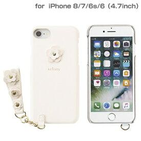 HAMEE ハミィ iPhone SE(第2世代)4.7インチ/ iPhone 8/7/6s/6専用 salisty(サリスティ)P フラワースタッズ ハードケース(オフホワイト)P-HC002C 276-895634