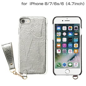 HAMEE ハミィ [iPhone 8/7/6s/6専用]salisty(サリスティ)M シャイニー ハードケース(シルバー)M-HC003C 276-895702