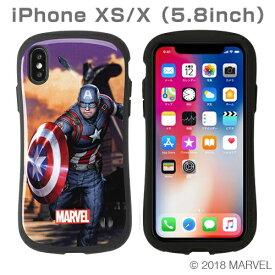 HAMEE ハミィ [iPhone XS/X専用]MARVEL/マーベル iFace First Classケース 41-896310 キャプテン・アメリカ
