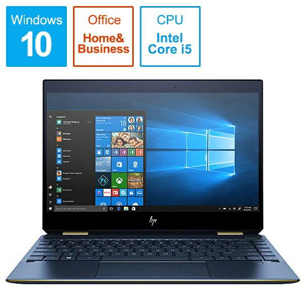 HP ヒューレット・パッカード 5KX45PA-AAAB ノートパソコン Spectre x360 13-ap0035TU-OHB [13.3型 /intel Core i5 /SSD:256GB /メモリ:8GB /2018年12月モデル][5KX45PAAAAB]
