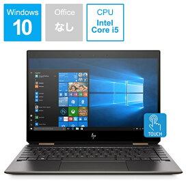 HP エイチピー Spectre x360 13-ap0034TU ノートパソコン アッシュブラック 5KX19PA-AAAA [13.3型 /intel Core i5 /SSD:256GB /メモリ:8GB /2018年12月モデル][13.3インチ 新品 windows10 5KX19PAAAAA]