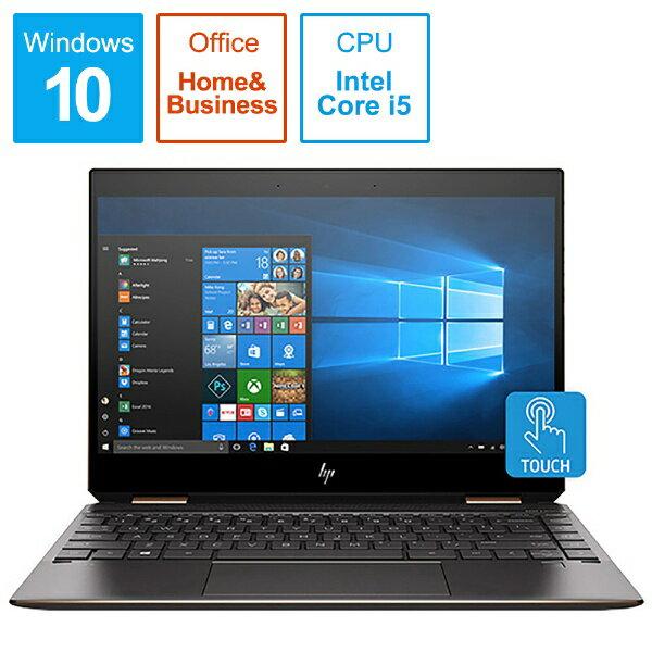 HP ヒューレット・パッカード 5KX19PA-AAAB ノートパソコン Spectre x360 13-ap0034TU-OHB [13.3型 /intel Core i5 /SSD:256GB /メモリ:8GB /2018年12月モデル][5KX19PAAAAB]