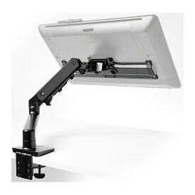 WACOM ワコム Wacom Flex Arm(Wacom Cintiq Pro 24/32専用エルゴトロン製アーム) ACK62803K[ACK62803K]