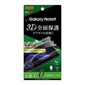 レイアウト rayout Galaxy Note9 フィルム TPU フルカバー 衝撃吸収