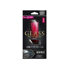 MSソリューションズ Galaxy Feel2 ガラスフィルム 3Dハイブリッド 光沢 0.2mm