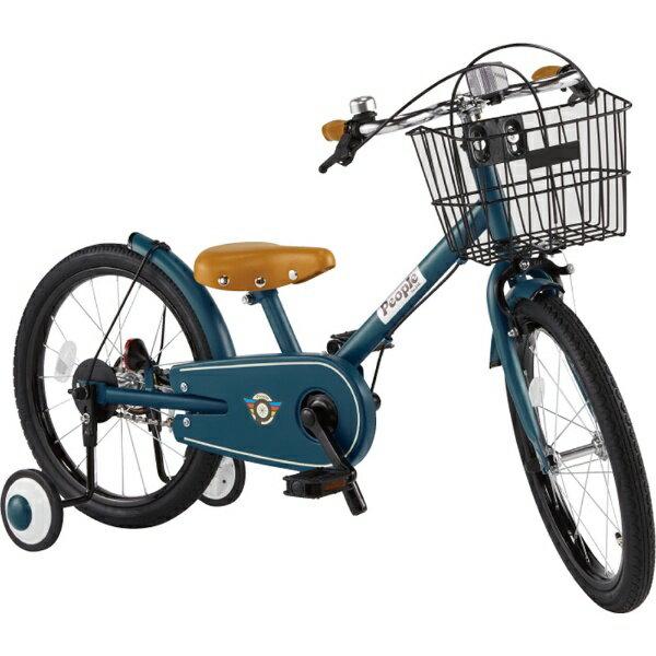 ピープル People 18型 子供用自転車 共伸びサイクル(ディープターコイズ) YGA316【2019年モデル】[YGA316]【組立商品につき返品不可】 【代金引換配送不可】【メーカー直送・代金引換不可・時間指定・返品不可】