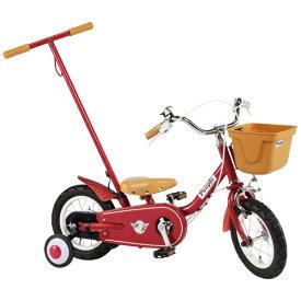 ピープル People 12型 子供用自転車 いきなり自転車(スカーレット) YGA307【2019年モデル】【組立商品につき返品不可】 【代金引換配送不可】