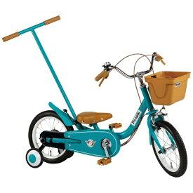 ピープル People 14型 子供用自転車 いきなり自転車(ブルーミングターコイズ) YGA308【2019年モデル】[YGA308]【組立商品につき返品不可】 【代金引換配送不可】